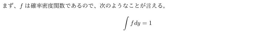 f:id:nishiru3:20180721110741p:plain