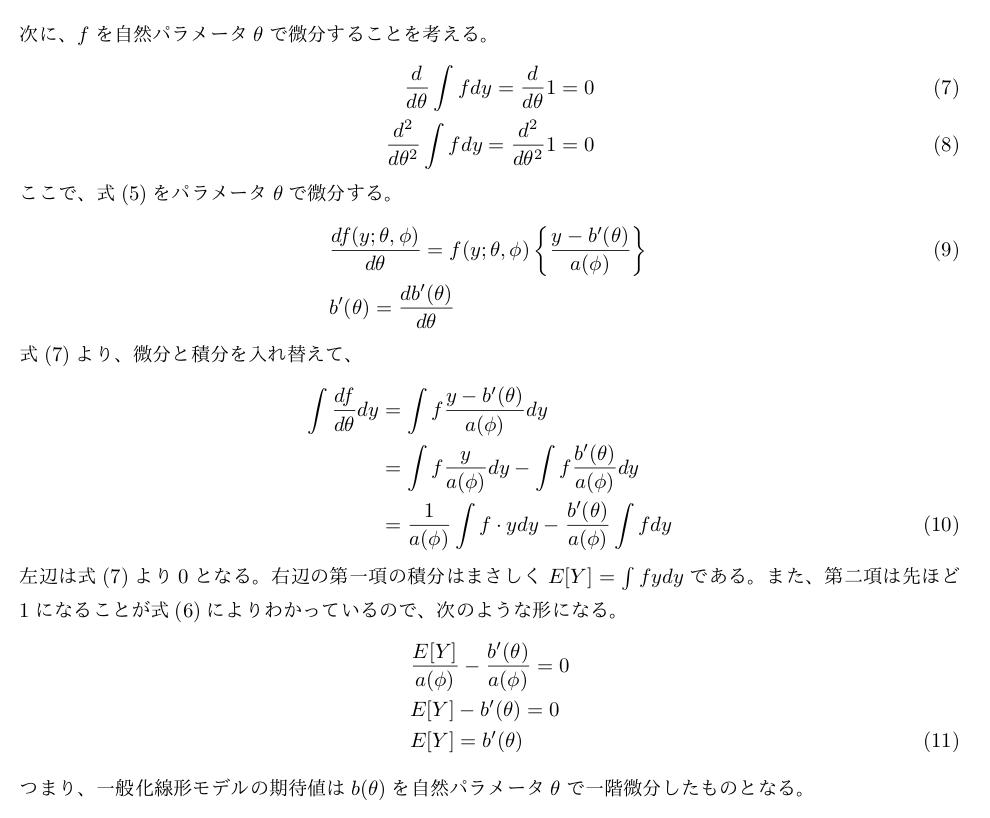 f:id:nishiru3:20180721110933p:plain
