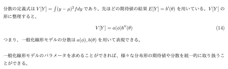 f:id:nishiru3:20180721111453p:plain