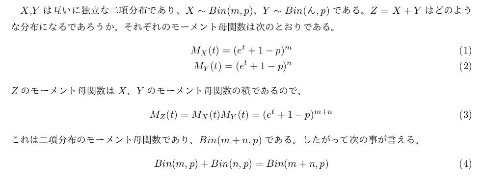 f:id:nishiru3:20180721114346p:plain