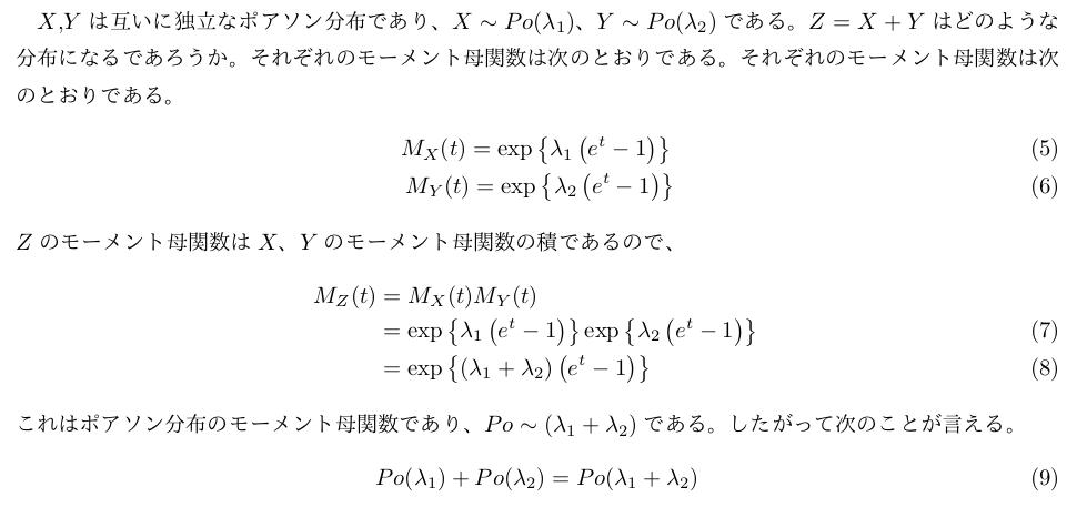 f:id:nishiru3:20180721115951p:plain