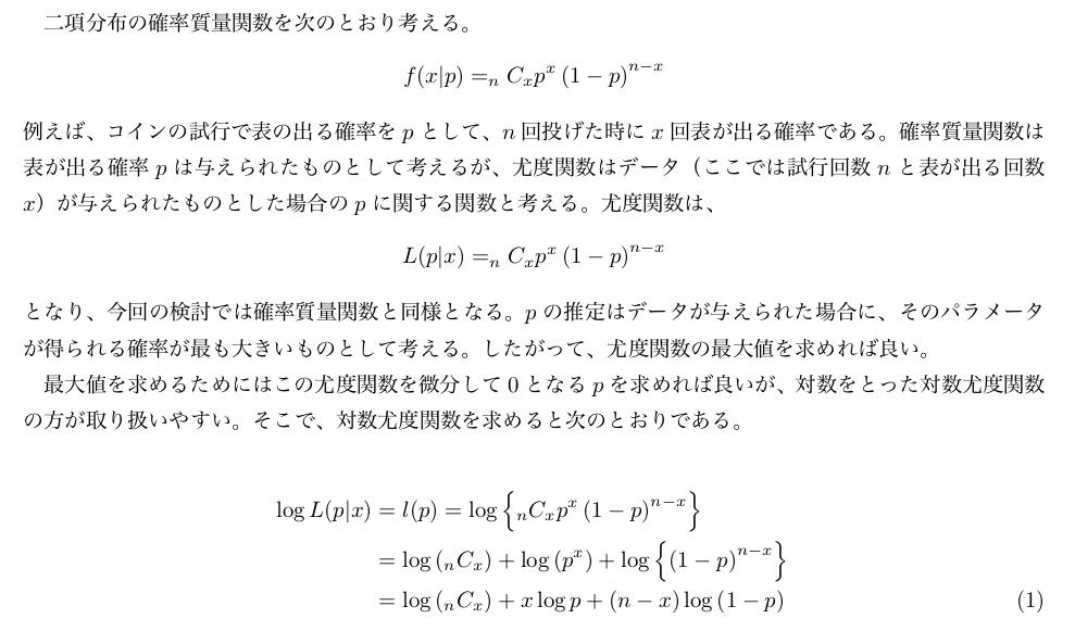 f:id:nishiru3:20190629122036p:plain