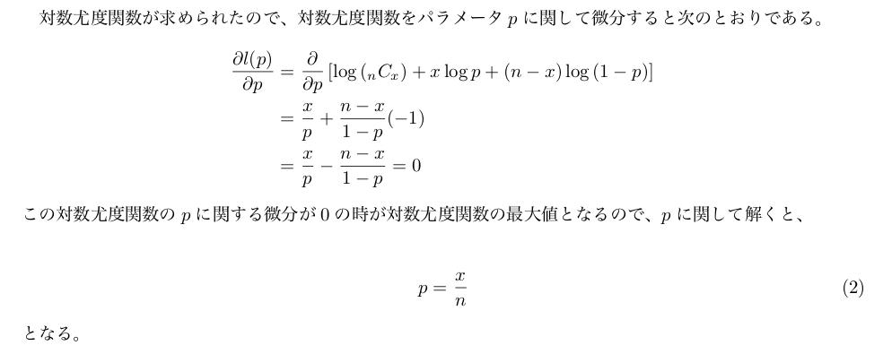 f:id:nishiru3:20190629122117p:plain