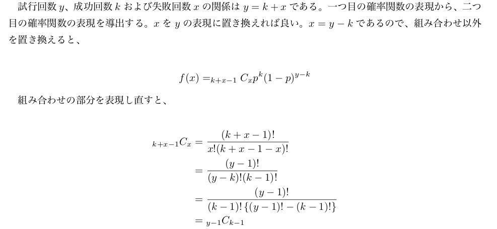 f:id:nishiru3:20190720121436p:plain