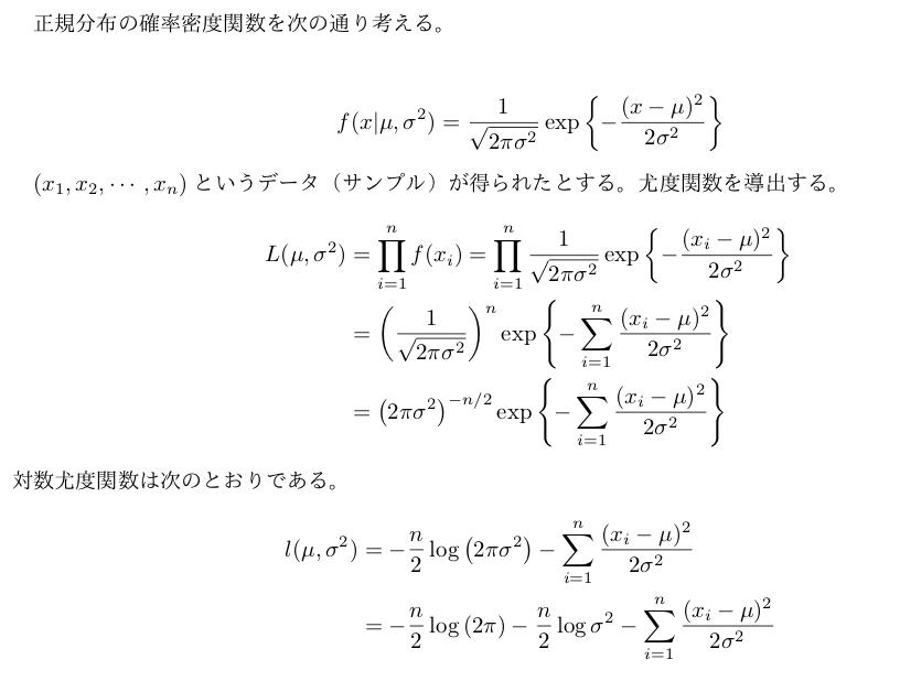 f:id:nishiru3:20190721103639p:plain