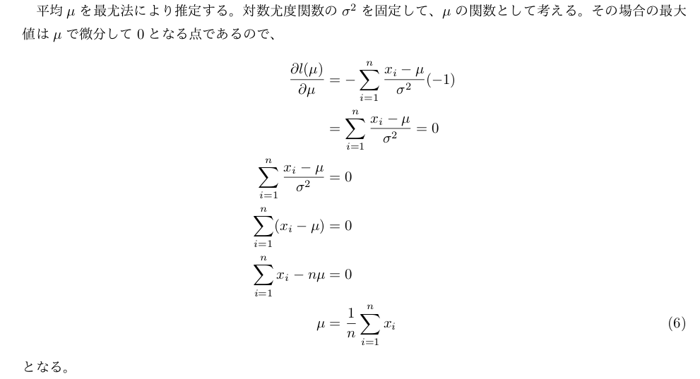f:id:nishiru3:20190721103839p:plain