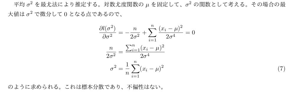 f:id:nishiru3:20190721104112p:plain