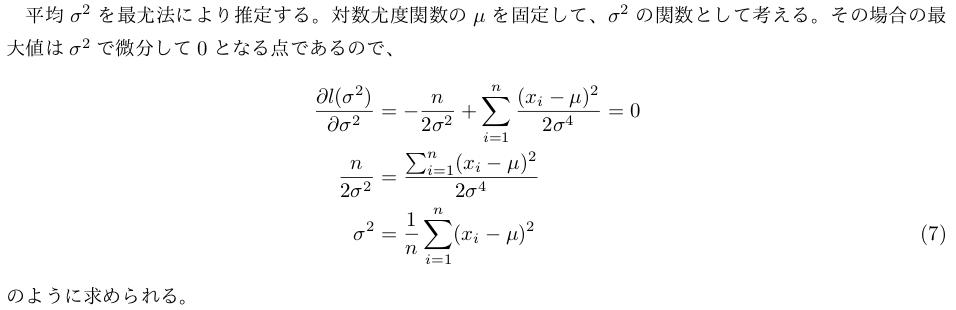 f:id:nishiru3:20190727203201p:plain