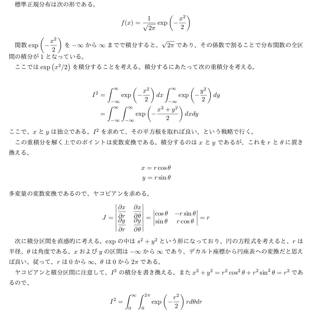 f:id:nishiru3:20190727214524p:plain