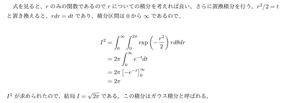 f:id:nishiru3:20190727214544p:plain