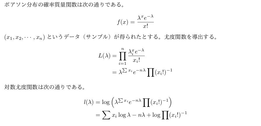 f:id:nishiru3:20190803091201p:plain