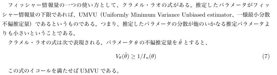 f:id:nishiru3:20190817112926p:plain