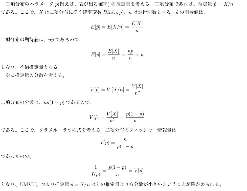 f:id:nishiru3:20190817113054p:plain