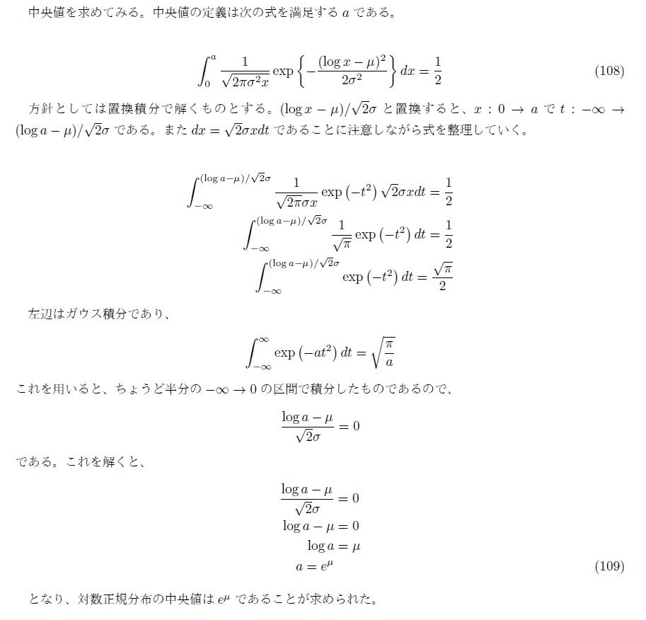f:id:nishiru3:20190824123245p:plain