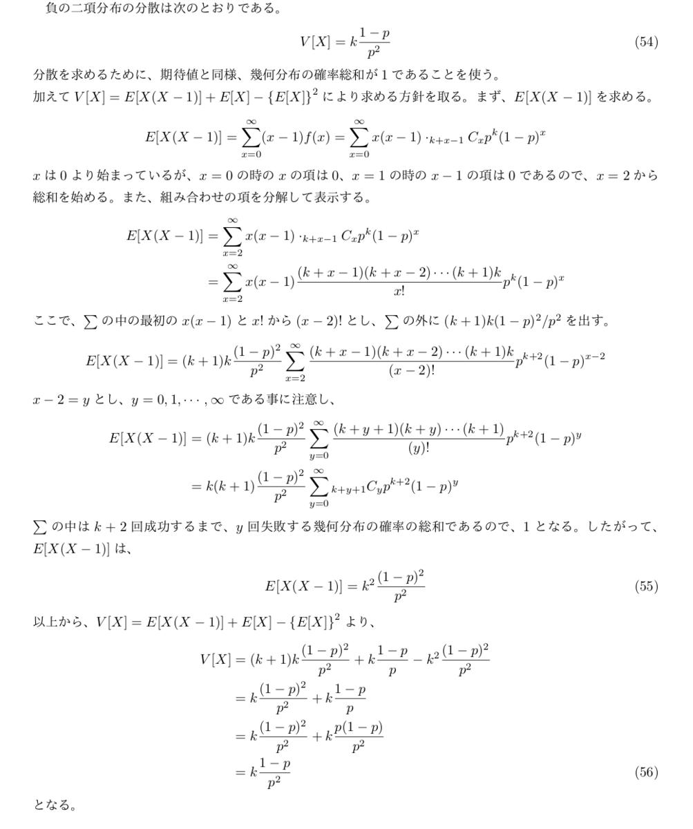f:id:nishiru3:20191013232541p:plain
