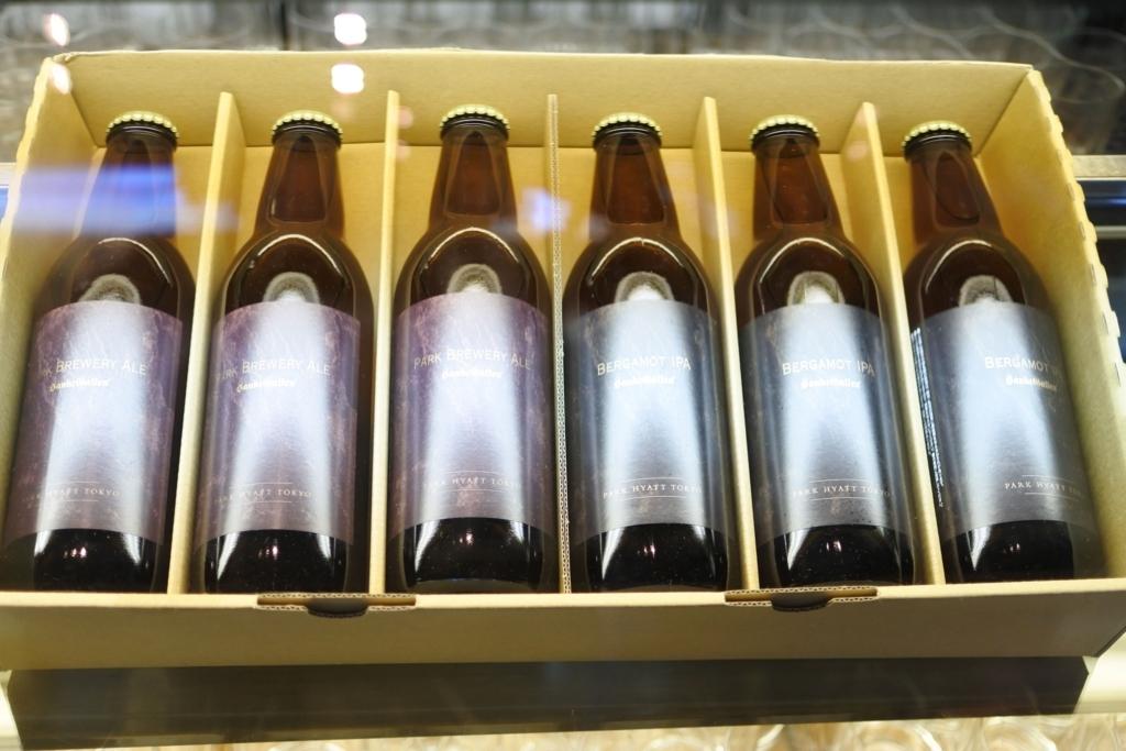 パークハイアット東京デリカテッセン「パークブリュワリー」で売っている瓶ビールギフト
