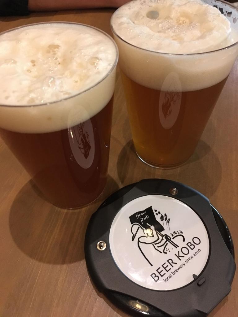 ビール工房 新宿(西新宿・野村ビル)、2種類のクラフトビール