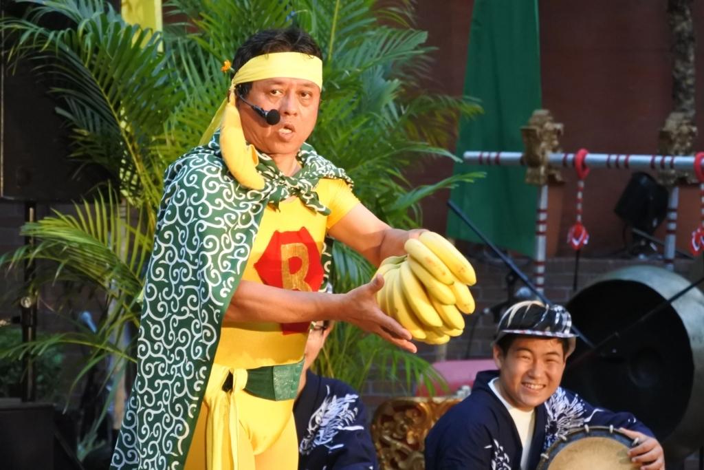 芸能山城組「ケチャまつり」2018(西新宿・三井ビルディング 55HIROBA)、バナナマン登場。バナナのたたき売り