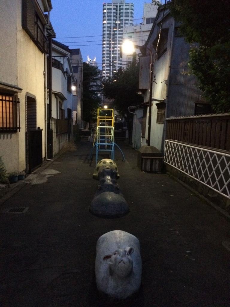 西新宿五丁目・はごろも児童遊園(現在は撤去)