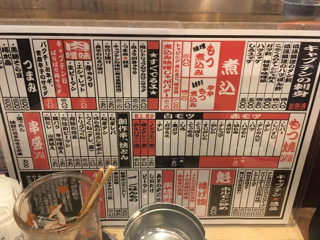 f:id:nishishinjyuku:20180810164059j:plain