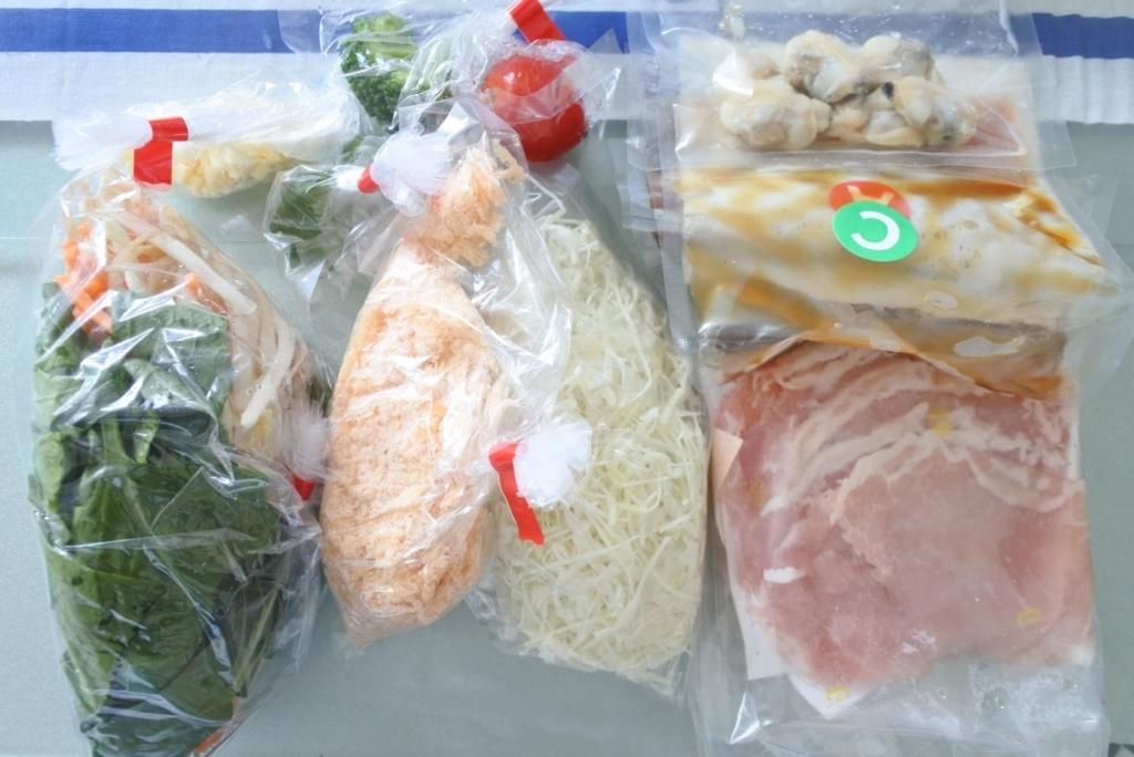 セブンミールの食材セット一例