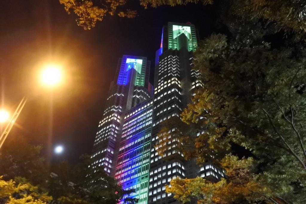 東京都庁のカラフルライトアップ