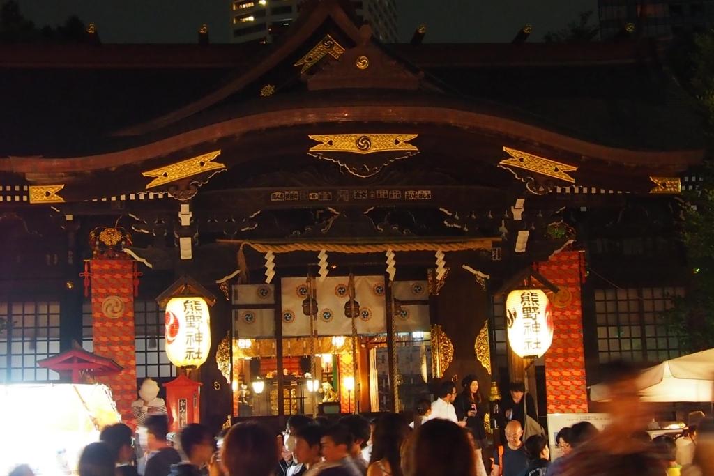 十二社熊野神社例大祭の風景