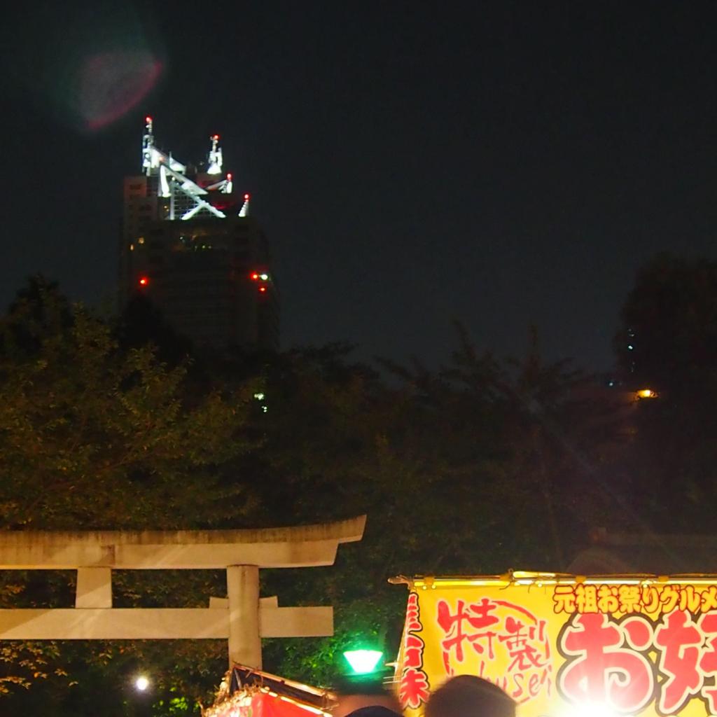 十二社熊野神社例大祭、神社の鳥居からパークハイアット東京を眺めているところ