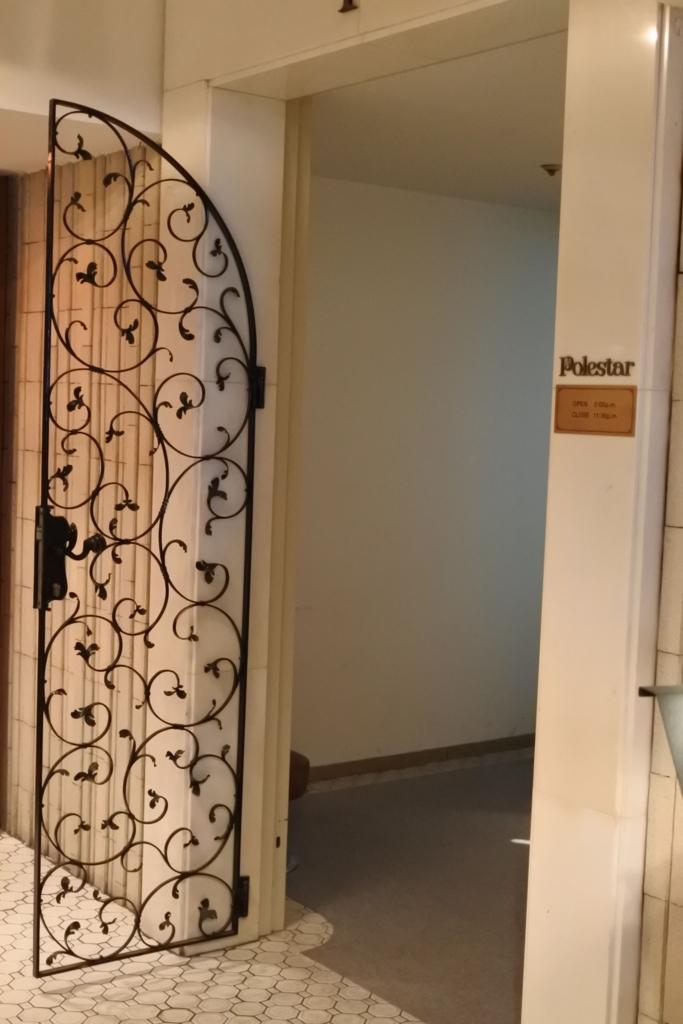 京王プラザホテル「ポールスター」2016年に閉店したバーのエントランス