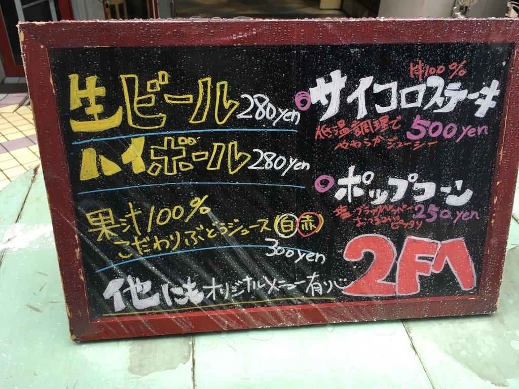西新宿・コーヒーマフィア