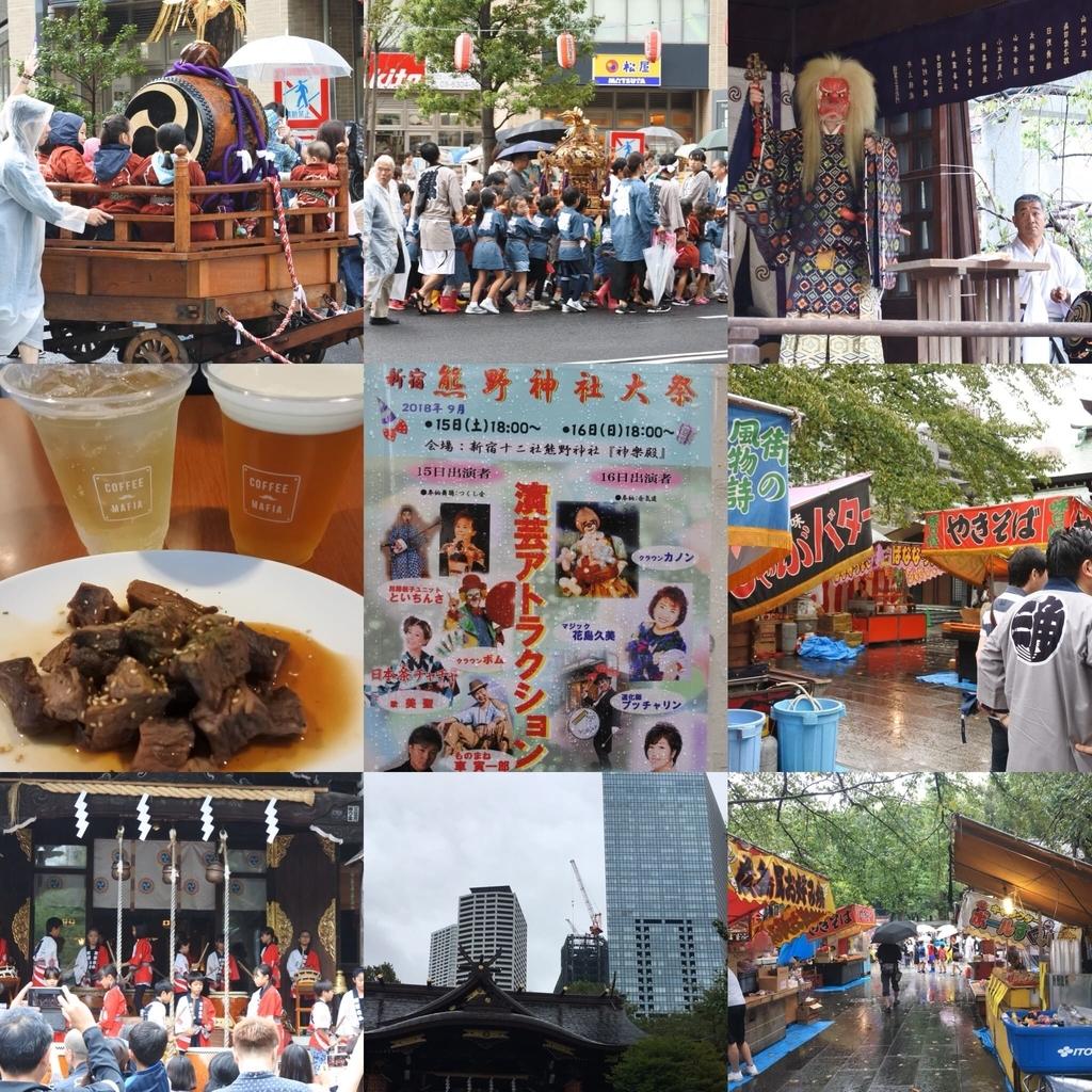 新宿十二社熊野神社例大祭2018年9月15日、十二社通り周辺