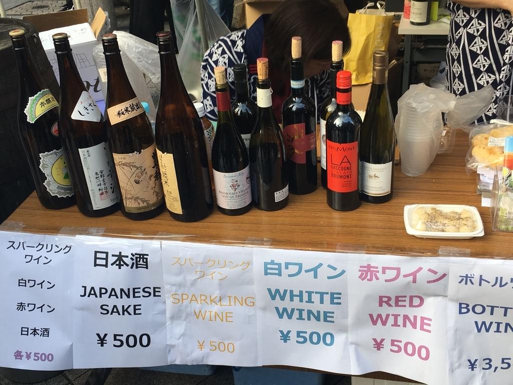 熊野神社例大祭(新宿)2018、モア4番街の御神輿&屋台で売っていたワイン