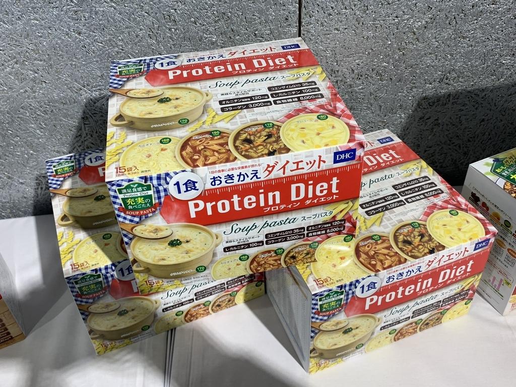 DHC「プロテインダイエット」