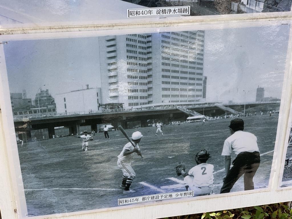都庁建設予定地で行われている少年野球