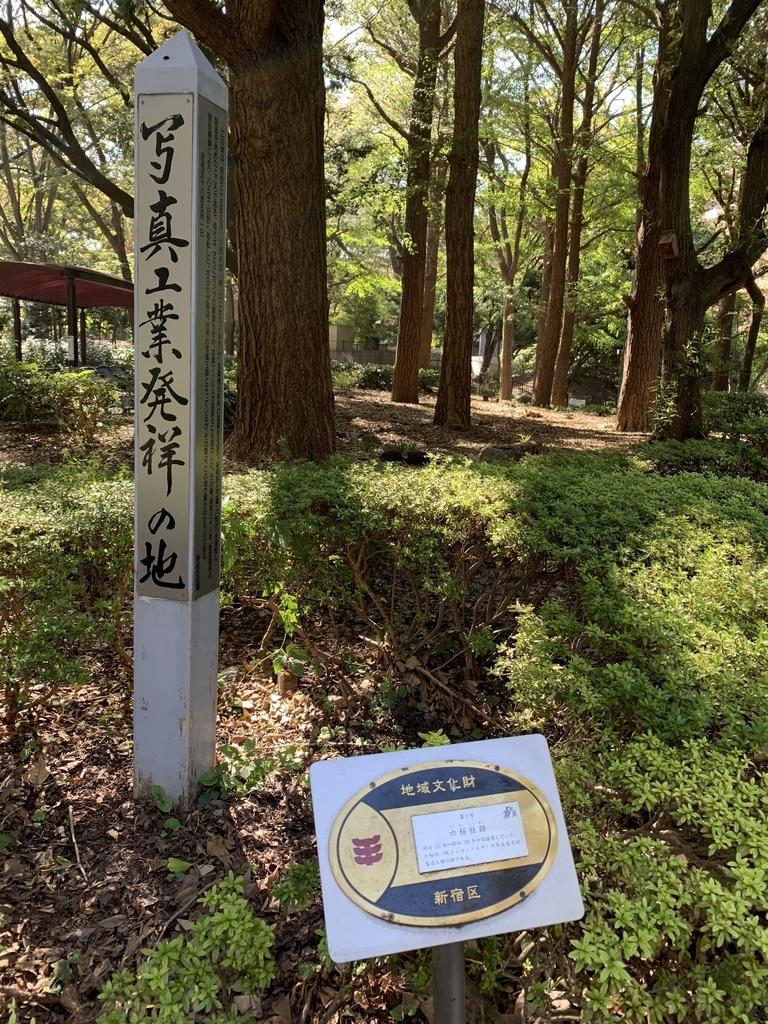 f:id:nishishinjyuku:20181030140816j:plain