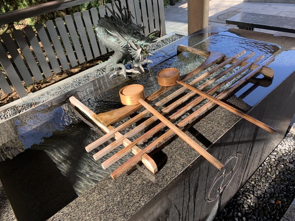 十二社熊野神社(西新宿・都庁)の手水