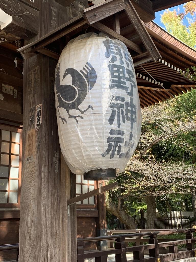 十二社熊野神社の灯篭(西新宿・都庁前)