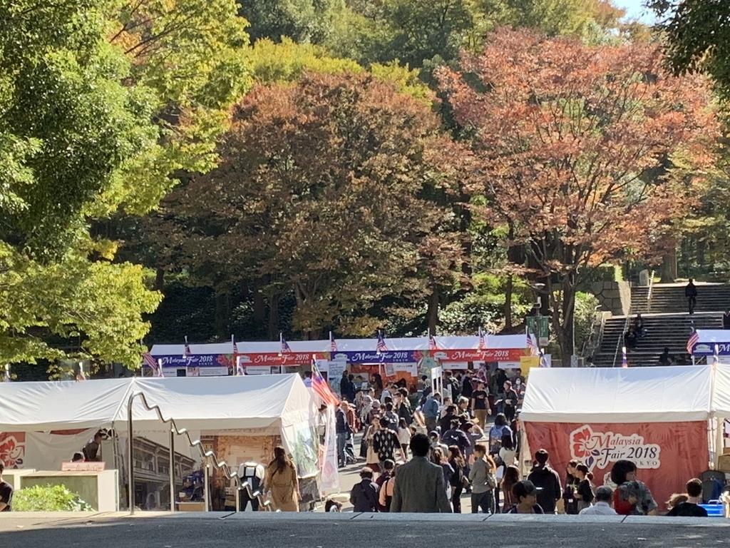 マレーシアフェア 2018の会場となっている、新宿中央公園・水の広場の屋台