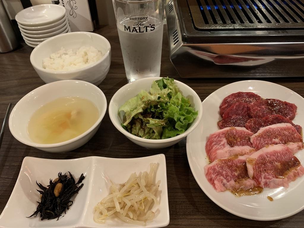 黒毛和牛焼肉 白か黒のカルビ&ハラミランチ(西新宿 ランチ)