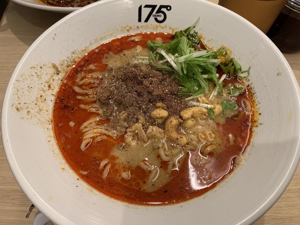 175°DENO担担麺 TOKYO(西新宿・担々麺)、汁あり担担麺・すごくシビレる
