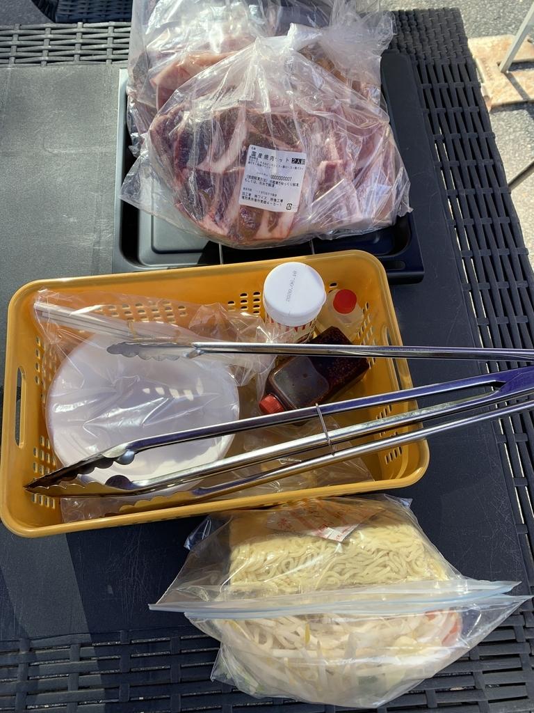 新宿中央公園でバーベキュー!「秋のソトメシフェア 手ぶらでBBQ」の食材セット