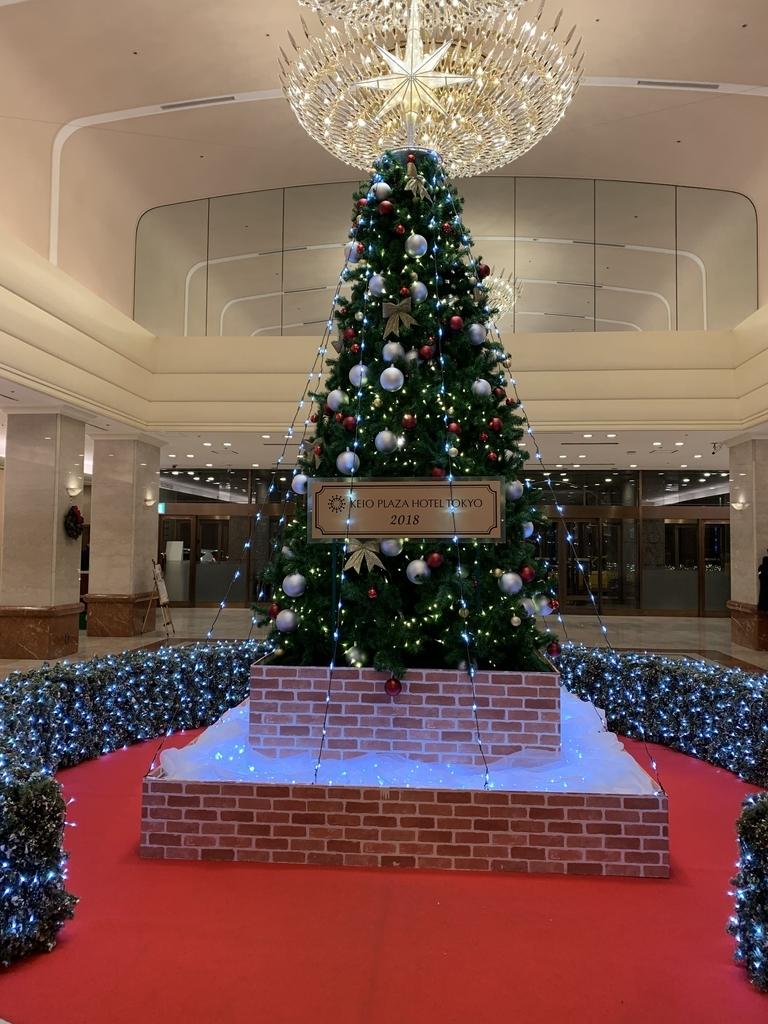 京王プラザホテル(西新宿)のクリスマスツリー