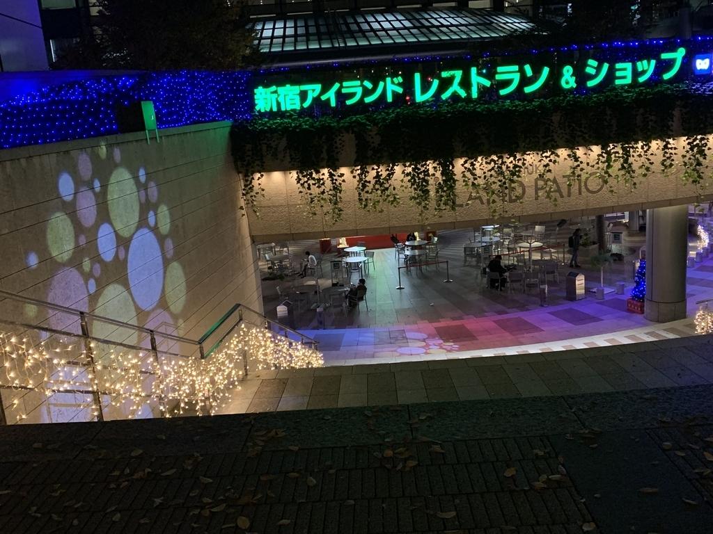 新宿アイランド、パティオ広場のイルミネーション