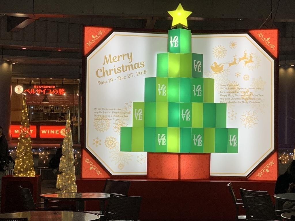 新宿アイランドタワー、パティオ広場のクリスマスツリー
