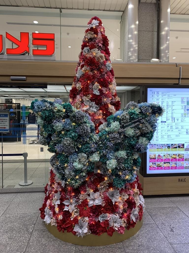 新宿西口ハルクのクリスマスツリー