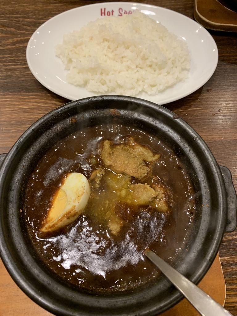西新宿「ホットスプーン (Hot Spoon) 西新宿店」の濃厚牛すじカレー