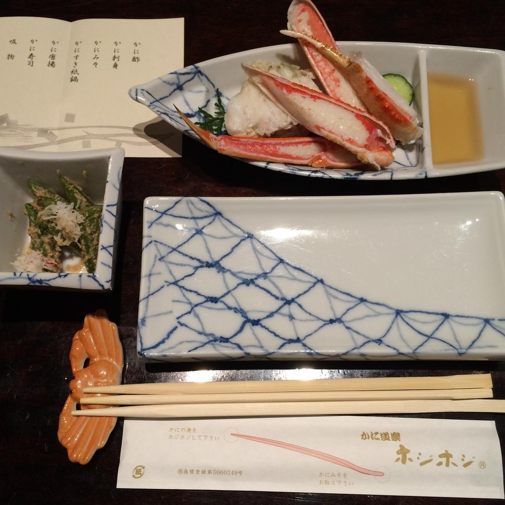 かに道楽西新宿5丁目店で食べた、かに会席「縁(ゆかり)」のかに酢