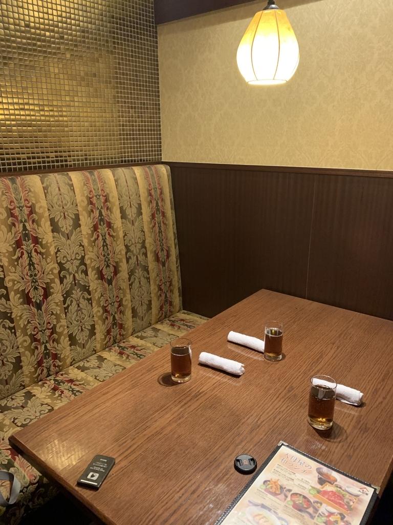 入母屋 新宿エルタワー店(西新宿)の個室