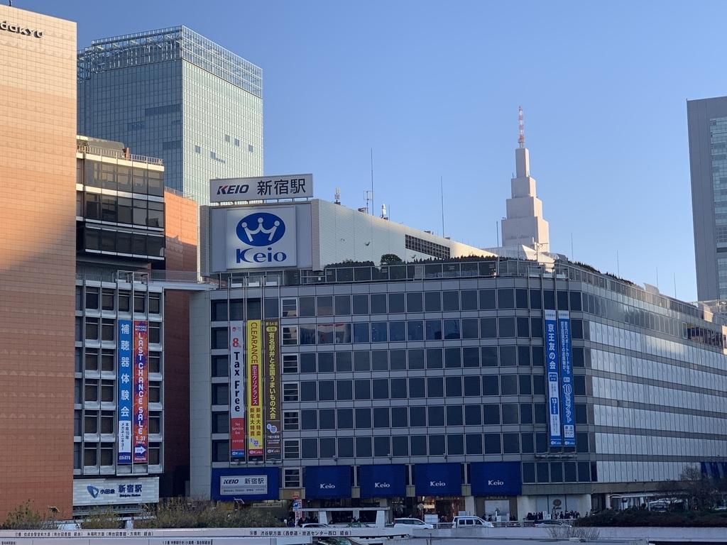 「第54回有名駅弁全国うまいもの大会」の会場、京王百貨店新宿店の外観
