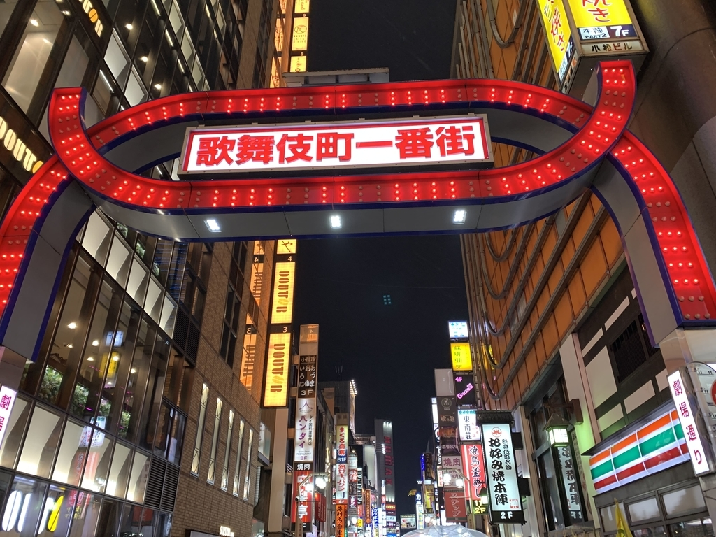 劇場版シティーハンター<新宿プライベート・アイズ>に登場する歌舞伎町一番街